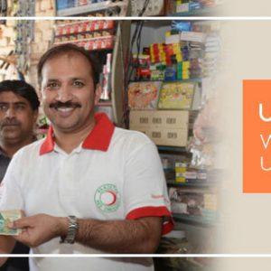 Why Pakistani Store Owners Trust Udhaar App?